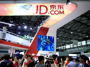 China e-commerce giant seeks 100 Aussie data experts article image