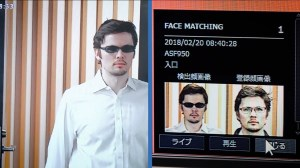 Panasonic facial recognition tech wins Benchmark Innovation Award article image